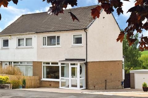 3 bedroom semi-detached house for sale - Breadie Drive, Milngavie