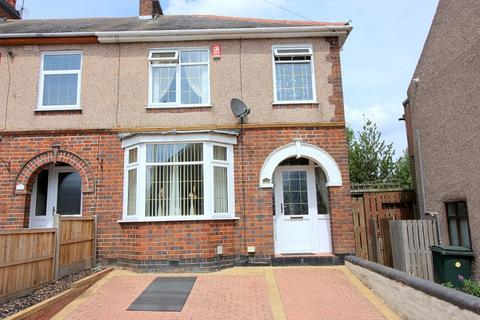3 bedroom end of terrace house for sale - Hurst Road, Longford, Coventry, West Midlands. CV6 6EL