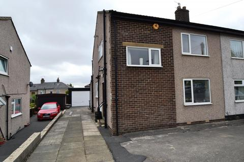 3 bedroom semi-detached house for sale - Hill End Grove, Bradford,