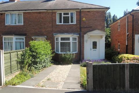3 bedroom end of terrace house to rent - Cranbourne Road, Kingstanding, B44 0DB