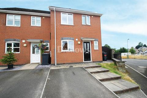3 bedroom end of terrace house for sale - Heathcote Close, Brynmawr, Gwent