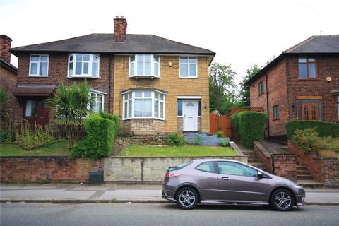 3 bedroom semi-detached house for sale - Haydn Road, Nottingham, Nottinghamshire, NG5