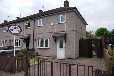 2 bedroom end of terrace house for sale - Walthamstow Drive, Mackworth