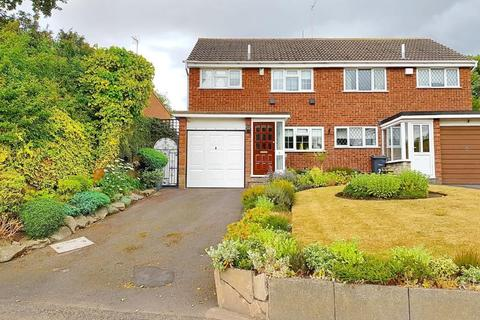 3 bedroom semi-detached house for sale - WIGMORE LANE, WEST BROMWICH, WEST MIDLANDS, B71 3SU