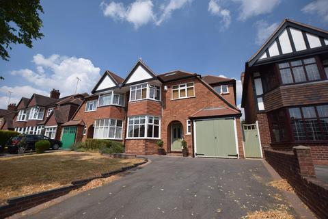 4 bedroom semi-detached house for sale - Rectory Road, Solihull, B91 3RJ