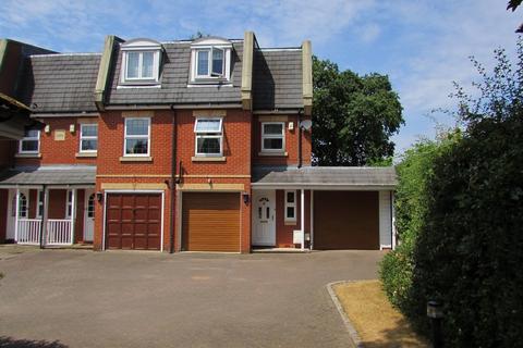 3 bedroom end of terrace house for sale - Kelvedon Grove, Solihull