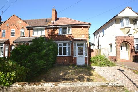 2 bedroom end of terrace house for sale - Weoley Ave, Selly Oak, Birmingham