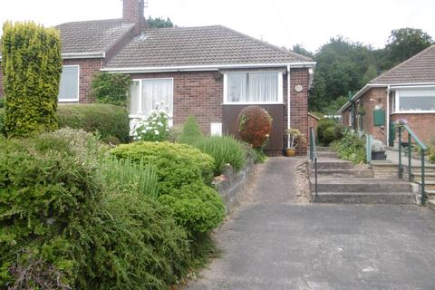 3 bedroom bungalow for sale - Mayflower Close, Gainsborough, DN21 1AX