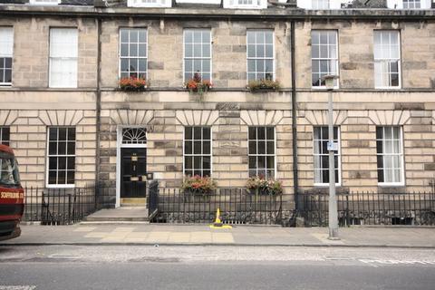 1 bedroom flat to rent - Albany Street, New Town, Edinburgh, EH1 3QH