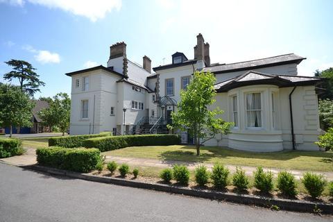 2 bedroom apartment to rent - Balmore Park House, Newlands Avenue, Caversham, Reading