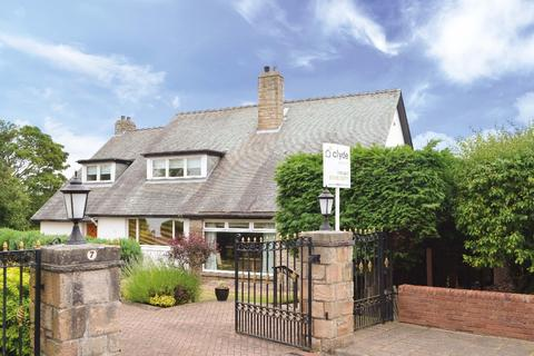 4 bedroom detached house for sale - Woodhead Gardens, Bothwell, South Lanarkshire, G71 8AS