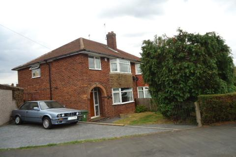 3 bedroom semi-detached house for sale - Woodcote Road, off Narborough Road South, Leicester, LE3