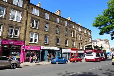 2 bedroom flat to rent - Morningside Road, Morningside, Edinburgh, EH10 5HX