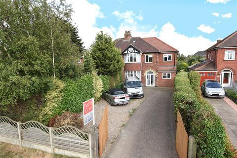 5 bedroom semi-detached house for sale - Lincoln Road, Nettleham, LN2