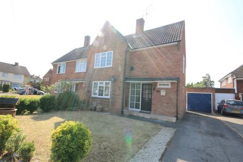 3 bedroom semi-detached house for sale - Canuden Road, Chelmsford, Essex