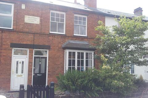 2 bedroom terraced house for sale - Prince Of Wales Lane, Birmingham, B14