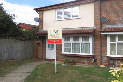 2 bedroom terraced house to rent - Shard Close, East Hunsbury, Northampton