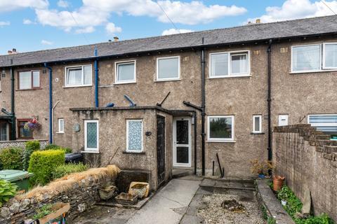 3 bedroom terraced house for sale - 2 Eastgate, Kendal, Cumbria LA9 6HU
