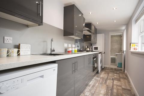 3 bedroom end of terrace house to rent - Trafalgar Road, Beeston Rylands, Nottingham