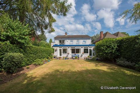 4 bedroom detached house for sale - The Firs, Earlsdon