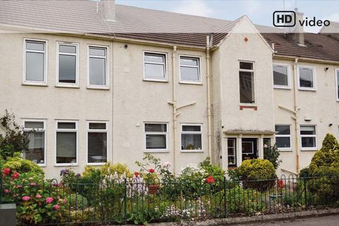 2 bedroom flat for sale - Giffnock Park Avenue, Flat 1/1, Giffnock, Glasgow, G46 6AY
