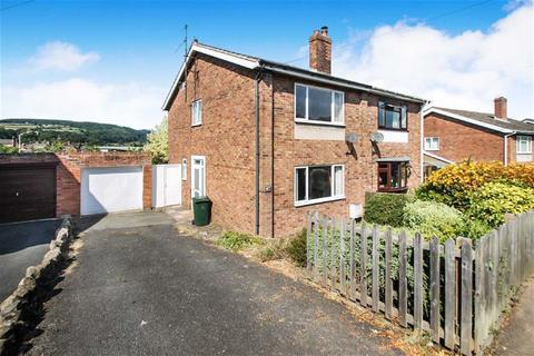 3 bedroom semi-detached house for sale - Quarry Gardens, Ludlow