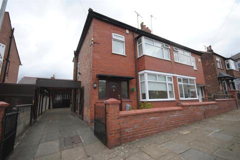 3 bedroom semi-detached house for sale - Eccleston Street, Swinley, Wigan