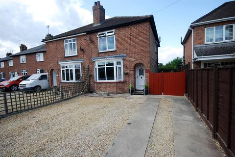 3 bedroom semi-detached house for sale - Rotten Row, Pinchbeck, Spalding