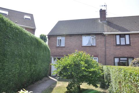 3 bedroom semi-detached house for sale - Whipton, Exeter