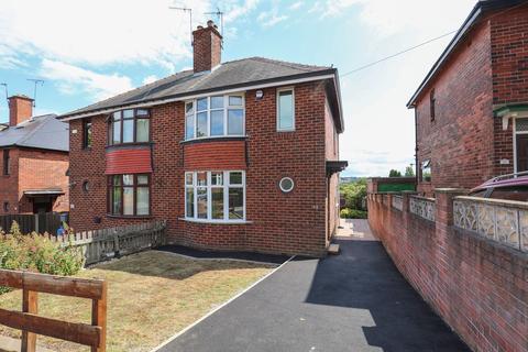 3 bedroom semi-detached house for sale - Lees Hall Road, Norton Lees