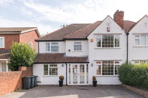 5 bedroom semi-detached house for sale - Yardley Wood Road, Solihull Lodge