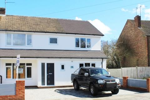 4 bedroom semi-detached house for sale - CUFFLEY VILLAGE