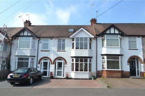 4 bedroom house for sale - Erithway Road, Finham, Coventry, West Midlands