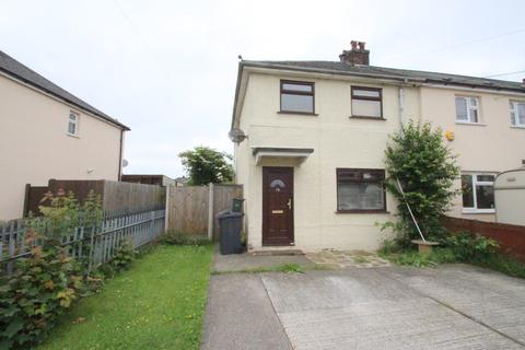 2 bedroom end of terrace house for sale - Cunnington Road, Braintree