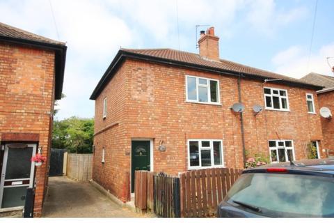 3 bedroom semi-detached house for sale - Kings Road, Melton Mowbray