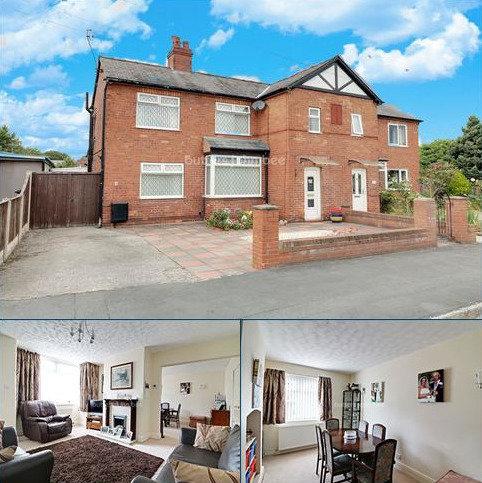 2 bedroom semi-detached house for sale - Mayfield Drive, Cuddington