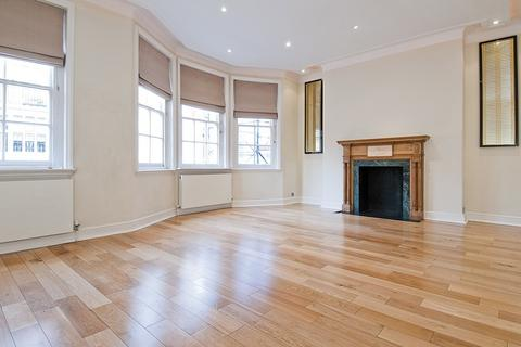 3 bedroom apartment to rent - Green Street, Mayfair, London, W1K