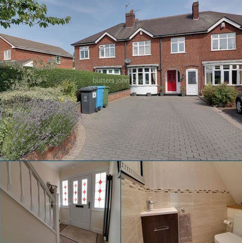 3 bedroom terraced house for sale - High Street, Cheslyn Hay
