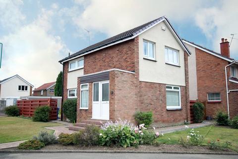 3 bedroom detached house for sale - 2 Lendale Lane, Bishopbriggs, Glasgow, G64 3LL