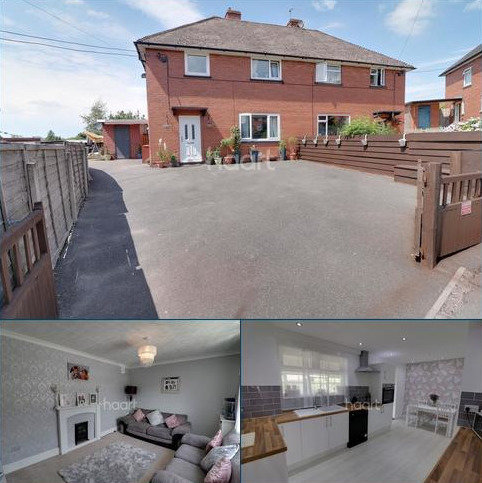 3 bedroom semi-detached house for sale - Oak Crescent, Wyesham, Monmouth