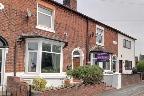 2 bedroom terraced house for sale - Chapel Street, Bignall End
