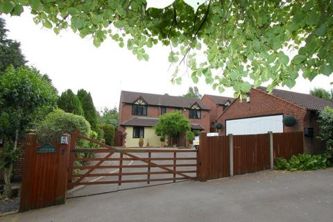 4 bedroom detached house for sale - Billborough Road, Trowell Moor, NG8