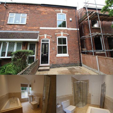 2 bedroom semi-detached house to rent - Osborne Road South, Erdington, Birmingham B23