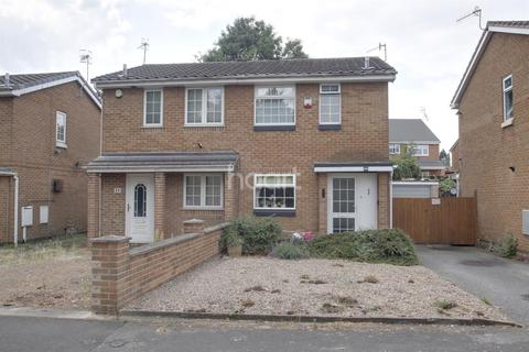 2 bedroom semi-detached house for sale - Shelton Avenue, Hucknall