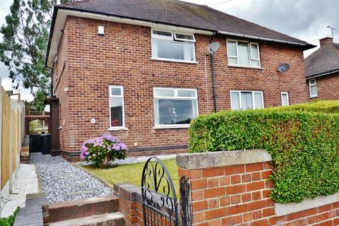 2 bedroom semi-detached house for sale - Brailsford Road, SHEFFIELD, South Yorkshire