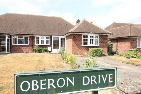 3 bedroom semi-detached bungalow for sale - Oberon Drive, Shirley, Solihull