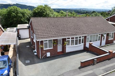 2 bedroom semi-detached bungalow for sale - Brynglas, Welshpool, Powys
