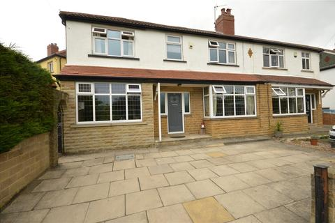 4 bedroom semi-detached house for sale - Netherfield Road, Guiseley, Leeds