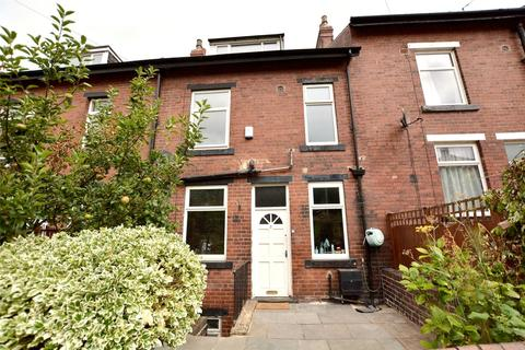 2 bedroom terraced house for sale - Ross Grove, Leeds, West Yorkshire