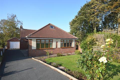 2 bedroom detached bungalow for sale - Allerton Grange Walk, Leeds, West Yorkshire
